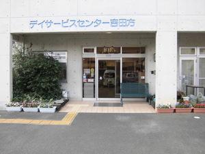 ティプランデイサービスセンター吉田方