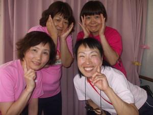 さくら倶楽部・デイサービス第2さくら