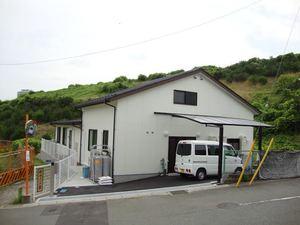 デイサービス横山さん家