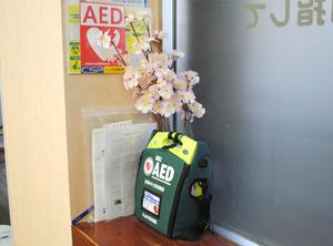 【フロア】AEDを設置しています。