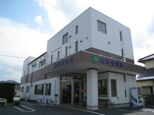 山崎整骨院デイサービスセンター