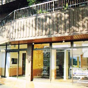 柚子の木デイサービス関町店