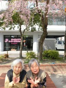 らいおんハートデイサービスセンター名古屋
