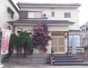 デイサービス桜花乃郷神明の家