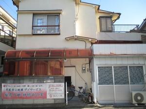 デイサービス桜花乃郷神明南の家