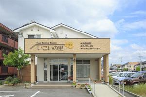 トレーニングセンター KAIZEN
